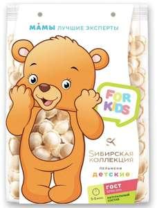 [МО] Пельмени «Сибирская коллекция» детские, 500 гр. Цена по карте