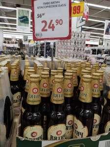 [МСК] Пиво Вятич Классическое, 0.45