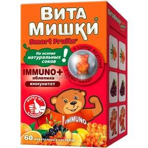 Витамины детские ВитаМишки ИММУНО+ облепиха, 60шт