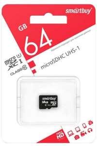 64ГБ Карта памяти SmartBuy microSDXC (SB64GBSDCL10-00), UHS-I, U1, class 10