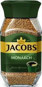 Кофе растворимый JACOBS MONARCH 95 гр