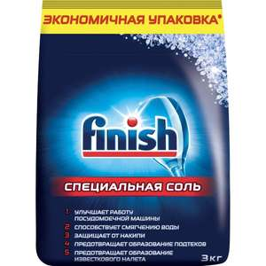 Соль для ПММ Finish д/DW 3 кг (с бонусами 195₽)