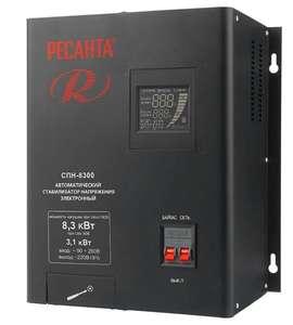 Стабилизатор напряжения однофазный Ресанта СПН-8300 (8.3 кВт)