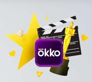 Подписка OKKO на 1 год при подключении к Тинькофф мобайл