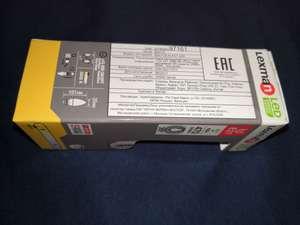 Лампа E27 Lexman 5ВТ светодиодная