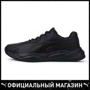 Кроссовки PUMA 90s Runner SL