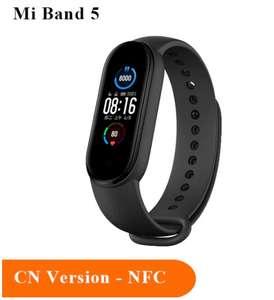 Фитнес-трекер Xiaomi Mi Band 5 NFC
