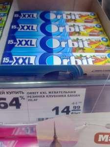 [Ростов-на-Дону] Жевательная резинка Orbit XXL