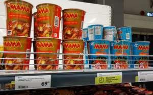 [Екатеринбург] Лапша MAMA со вкусом Том-Ям (быстрого приготовления)
