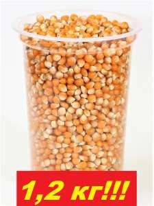 """Киномаркет Попкорн, 1.2 кг, зерно кукурузы для приготовления попкорна сорт """"Премиум"""""""