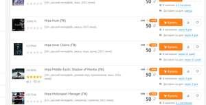 Скидки на игры для PC, PS4, XBOX в DNS