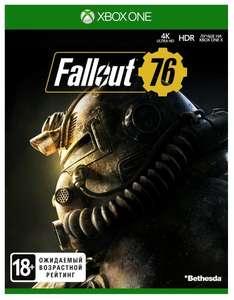 [Xbox ONE] Игра Fallout 76