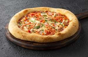 [Мск, СПб] Пицца эстате в подарок при заказе от 900₽ с 01:00-06:00