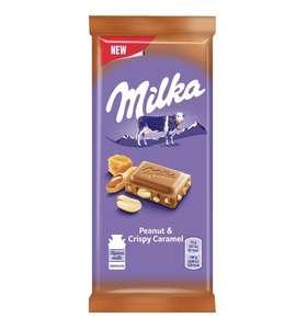 [Пермь] Шоколад Milka с арахисом и карамелью 2 шт.