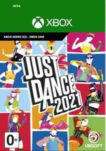 [Xbox one/Series] Игра Just dance 2021