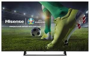 "Телевизор Hisense 55AE7200F 55"", 4K, SmartTV + 3000 бонусов"