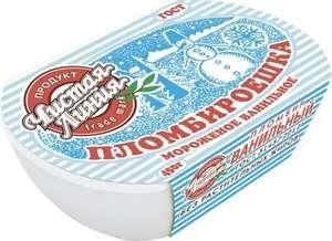 Мороженое Чистая Линия Пломбироешка ванильное 12% 450г (при покупке 2 шт)