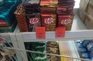 [Уфа] KitKat Senses 112г в Лукошко