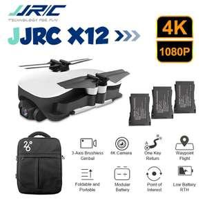 Складной квадрокоптер JJRC X12 Aurora 5G