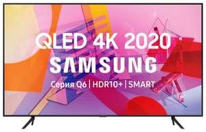 """Телевизор QLED Samsung QE55Q60TAU 55"""" (2020), черный"""