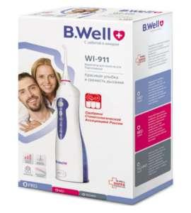 Ирригатор B.well wi911