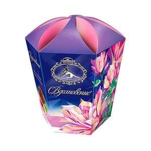 Набор конфет Вдохновение с шоколадно-ореховым кремом и целым фундуком, 150 гр. за 1₽ при заказе от 800₽