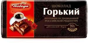 Шоколад Победа Горький, 90г (по акции 1+1)