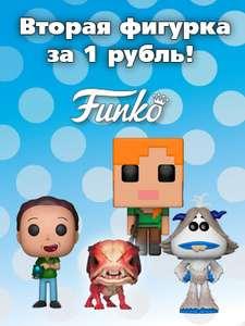 Вторая фигурка Funko POP за 1 рубль
