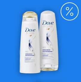 Cкидки до 30% на весь ассортимент Dove на Ozon'е