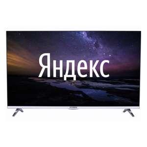 4K Телевизор Hyundai H-LED43EU1312 Smart TV + годовая подписка Яндекс Плюс