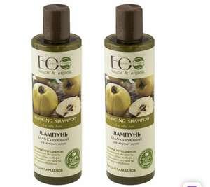 Косметический набор EO laboratorie Шампунь для волос Балансирующий, для жирных волос, 250 мл 2 шт