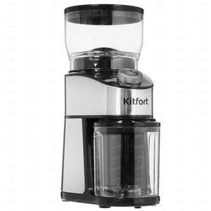 [Краснодар] Кофемолка электрическая Kitfort KT-744