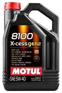 Синтетическое моторное масло Motul 8100 X-CESS GEN2 5W40 4 л