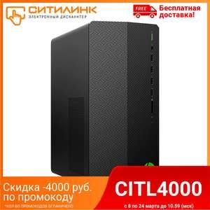 Компьютер HP Pavilion TG01-0035ur, AMD Ryzen 5 3600, 8/512ГБ SSD, GeForce GTX 1650