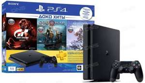 PlayStation 4 Slim 1TB + Horizon: Zero Dawn + GT Sport + God of War