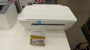 [Омск] МФУ HP Deskjet 2320