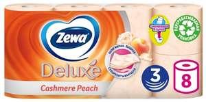 Туалетная бумага Zewa Deluxe трёхслойная, 32 рул. (4 уп. по 8 рул.)