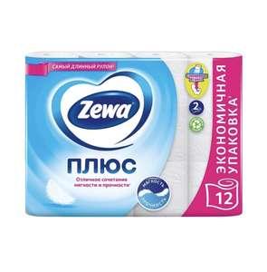 Туалетная бумага Zewa 2х слойная 12 штук