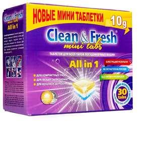 Clean & Fresh All in 1 mini tabs таблетки для посудомоечной машины, 30 шт.