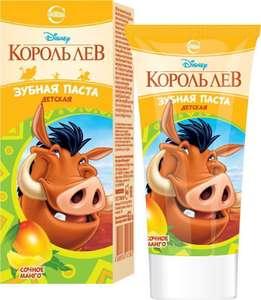 [Мск] Зубная паста детская Disney Король лев, 62 г, два вкуса: сочное манго или сладкая клубника