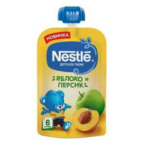 Пюре Nestlé яблоко и персик (с 6 месяцев 90 г)