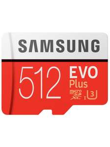 Карта памяти Samsung microSDXC 512 Гб (MB-MC512HARU)