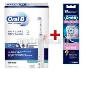 Набор из зубной щетки Oral-B PRO 3/ D601.523.3X и сменной насадки SENSI ULTRATHIN EB60 N2