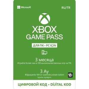 Microsoft Game Pass PC на 3 месяца