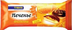 [Тула] Печенье ЛЕНТА бисквитное с желейной начинкой апельсин, Польша, 135 г
