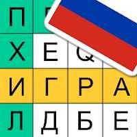 [Android] Кроссворды слово заполнить PRO