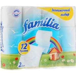 Туалетная бумага Familia Радуга 2 слоя 12 рулонов