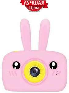 Развивающий детский цифровой фотоаппарат Зайчик GRES baby