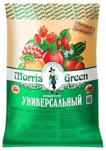 Грунт Morris Green Универсальный, 33 л (цена зависит от города)