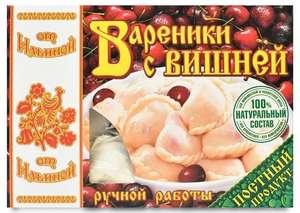 [МСК и др] Вареники с вишней От Ильиной 400 гр дикси